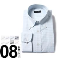 ビジネスからきれい目なカジュアルスタイルまで、リラックスして着られる長袖ワイシャツ。形態安定機能が付...