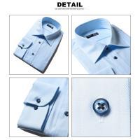 大きいサイズ メンズ ワイシャツ 長袖 B&T CLUB 秋冬 超形態安定 綿100% スタンダードカラー 3L 4L 5L 6L