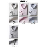 大きいサイズ メンズ ワイシャツ 長袖 HYBRIDBIZ ハイブリッドビズ 形態安定 コットン100% 汗ジミ防止 レギュラカラー 3L-6L
