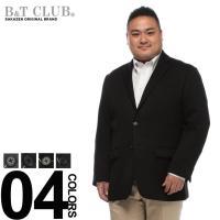 ジャケット 大きいサイズ メンズ B&T CLUB ウールタッチ シングル 2ツ釦 3L-5L