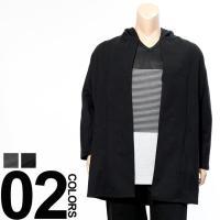 羽織りとして活躍余計な装飾を省いたシンプルデザインのコート+カーディガンのコーディガン。初冬まで使え...