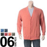 6色展開のシンプルな長袖カーディガン。暖かみのある裏毛の生地を使用しました。大き目のポケットがさりげ...