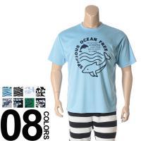 夏らしいプリントを揃えた半袖Tシャツです。メッシュ素材を使用しているから通気性も抜群。いつでもドライ...