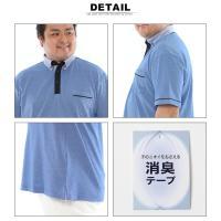 大きいサイズ メンズ 半袖ポロシャツ B&T CLUB 鹿の子 ロンスト 消臭テープ付き ボタンダウン 3L-8L相当