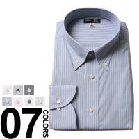 ノーネクタイでも様になるボタンダウンの長袖ワイシャツ。コットン混素材を使用したソフトな肌触りと着心地...
