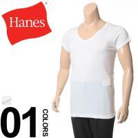 短めの袖を採用したトップスにも響きにくいVネックのアンダーシャツ2枚組です。吸水、速乾、抗菌、防臭と...