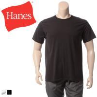 春夏シーズンに快適に着用していただける吸汗機能の付いた半袖Tシャツです。ビジネスシーンを快適にサポー...