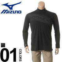 アクティブに行動する日も快適に過ごせるシャツ。動きやすさを科学した快適モーション設計、UVカット、大...