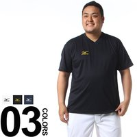 ワンポイントで入っているミズノのブランドシンボルとロゴがお洒落なVネック半袖Tシャツ。汗を素早く吸収...