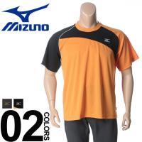 吸汗速乾やUVカットなど、運動する時に嬉しい機能がついたクルーネック半袖Tシャツです。ミズノのロゴや...