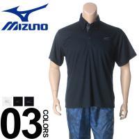 普段使いはもちろん、スポーツシーンにも活躍する半袖ポロシャツです。吸汗速乾機能がついているので、汗を...