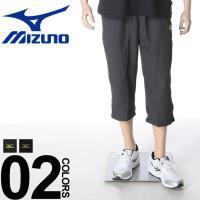素材にトレーニングクロスを使用した7分丈パンツ。汗をかいても吸汗速乾機能が快適な着心地をキープします...