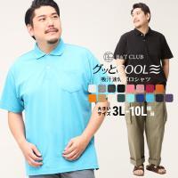 商品番号:7659100004 全10色の豊富なカラーバリエーションが揃ったサカゼンオリジナルの半袖...