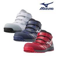 mizuno ミズノ 安全靴 送料無料 作業靴 ミズノ・オールマイティLS C1GA1802