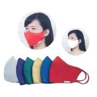 洗えて使えるエコマスク誕生!! 純国産品で、安心してご使用できます。  抗ウイルスニットマスク   ...