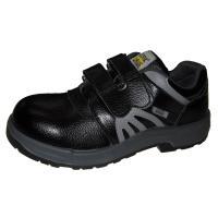 安全靴 スニーカー  樹脂先芯 軽量で疲れにくい!!  幅広の4Eで快適です。  JPSA:日本プロ...