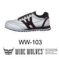 安全靴 サイズ:24.5〜28.0cm  仕 様:耐油性(合成ゴム部分のみ)     耐滑ソール  ...