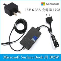 US 2 Prong AC power Plug adapter For Microsoft surface 3 RT RT2 1624 1736 1513