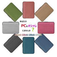 ★仕様★ 適用機種: MacBook Air 11寸 MacMacBook  12寸 book Pr...