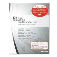 開封品です。  商品名:Microsoft Office Professional 2007 OEM...