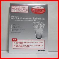 開封品 DVDと ジャケット(プロダクトID裏面にあり) 商品内容 ・Word 2010 ・Exce...