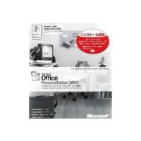 商品紹介 Microsoft Office 2003 Personal (OEM版) ワード 200...