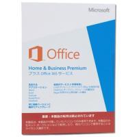 Microsoft Office Home & Business Premium プラス Office 365(PC1台/1ライセンス)認証保証します
