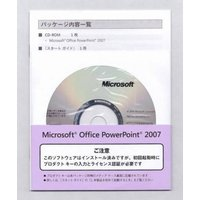 開封品 送料は全国弊社負担にさせて頂きます。 ◆商品内容 PowerPoint 2007(パワーポイ...