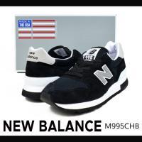 NEW BALANCE (ニューバランス) 995 スニーカー 靴 アメカジ M995CHB シュー...