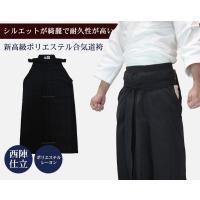 東山堂の新高級合気道袴です。  耐久性に優れ、お手入れも簡単なポプリン生地を京都西陣の職人により仕立...