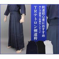 ポリエステル製の袴ですので、軽く小さなお子さまでも扱いやすい袴です。 また、内ヒダに縫製を施しており...