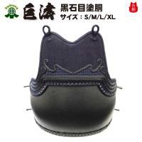 NEWデザイン 織刺波飾り 黒石目胴 サイズS、M、L、XL