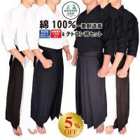 昨年からご好評いただいております、新しくなりましたテトロン袴普及用がセットにて特別価格にて販売です。