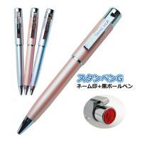 印鑑/シヤチハタ ネームペン ◆仕様  サイズ:13mmφ×132mm  重量:23g  印面:9m...