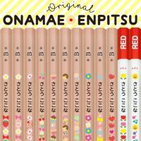 名入れ鉛筆 おなまえ 鉛筆 1ダース B 2B 六角軸鉛筆10本+赤鉛筆2本 ソフトクリアケース付属 ナチュラル えんぴつ 名前入れ