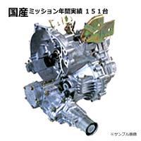 マニュアルトランスミッション リビルト スズキ カプチーノ EA11R