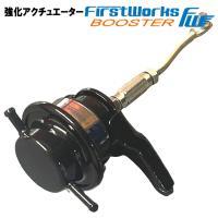 適合車種 ホンダ S660 適合型式 JW5 ターボ車  ※競技用開発チューニングパーツのため、保証...