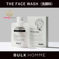 【バルクオム公式】THE FACE WASH(ザ フェイスウォッシュ)洗顔料|メンズスキンケア BULK HOMME(BULKHOMME)