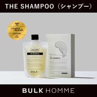 シャンプー メンズ バルクオム THE SHAMPOO ザ シャンプー ノンシリコン アミノ酸系 シャンプー