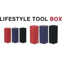 ナカバヤシ ライフスタイルツール ボックス M LST-B02  使わないときはシンプルな箱になり、...