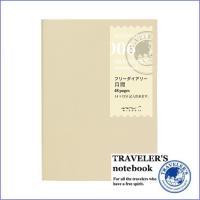 メーカー ミドリ品名 TRAVELER'S notebook(トラベラーズノート)」専用「月間ブロッ...
