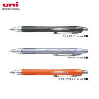 【ボール径0.7mm】三菱鉛筆/油性ボールペン<JETSTREAM(ジェットストリーム)>ラバーボディ SXN25007 長時間の筆記も疲れにくく快適!