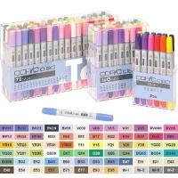 36色Cセットと36色Dセットを合わせた配色のセットです。 描く作品の色味が72色セットでも足りない...