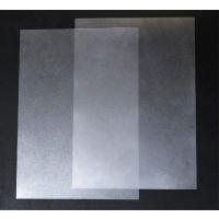 柔らかく半透明。製本表紙用フィルム。  ■サイズ:A4 ■枚数:200枚入り ■厚さ:0.2mm  ...