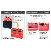 明るいカラーの自立できるバッグインバッグ LIHIT LAB スタンドポケットヨコ型A6