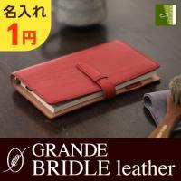 日本の職人がヌメ革(北米産ステアハイド)1枚1枚にじっくりロウを染み込ませ、丈夫なブライドルレザーに...