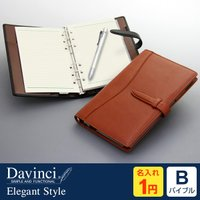 Davinci PREMIUM バッファローレザーシステム手帳は、人気ブランド「ダ・ヴィンチ」システ...