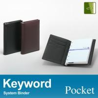 ・超薄型8mmリングを採用したスリムモデル ・ポケットサイズシステム手帳(リング径8mm) ・合皮(...