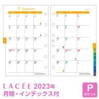 ラセシステム手帳用リフィルの2017年版スケジュール&カレンダーです。  【月間・見開き両面1ヶ月ブ...