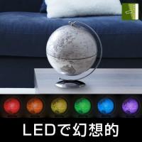 シルバーカラー地球儀がLED搭載で復活!次々と色が変化する幻想的な地球儀です。スタイリッシュでインテ...